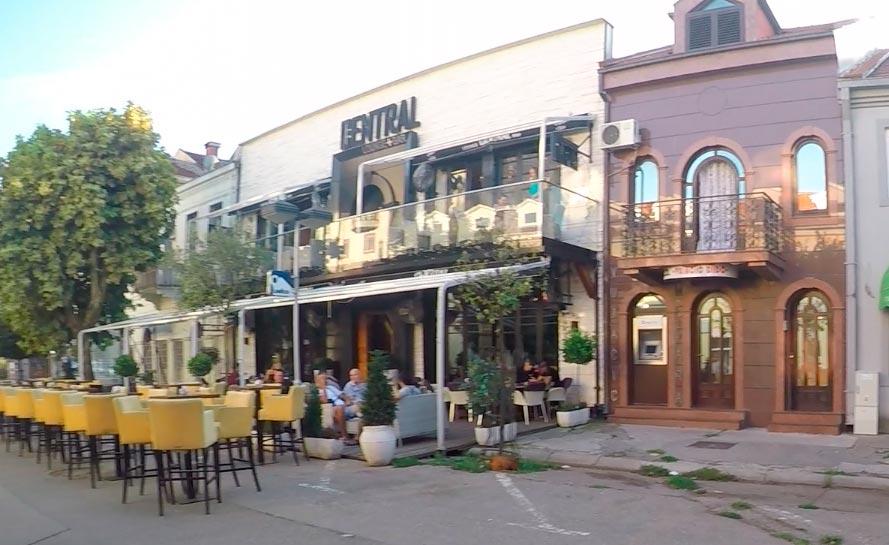 ресторан Central данилов град