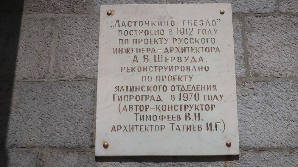 Поездка-в-Крым.-Крымский-мост.-Феодосия.-Ялта-4.