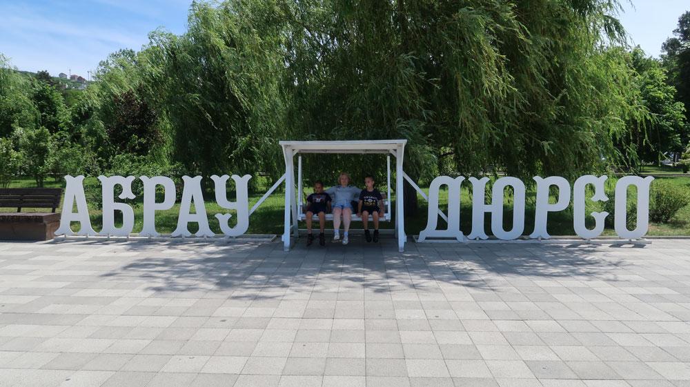 Поездка-в-Крым.-Новороссийск,-Абрау-Дюрсо-8