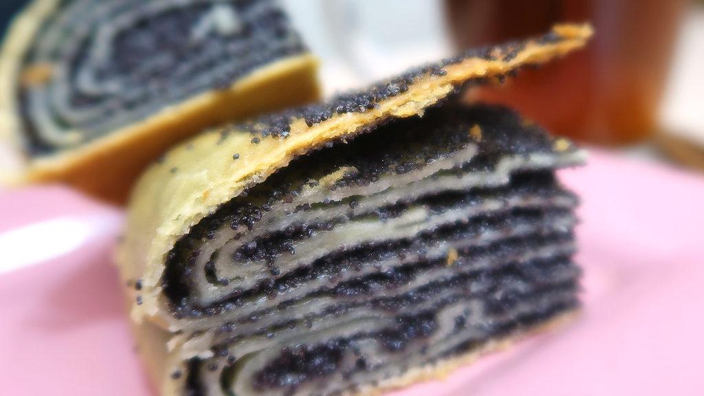 Слоеный маковый пирог