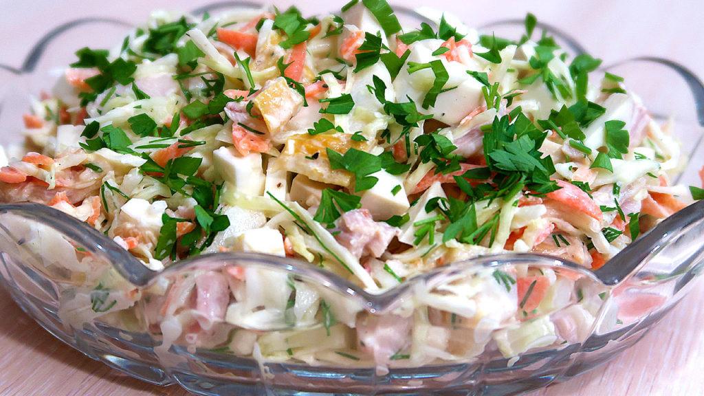 Салат с сыром капустой и копченым окорочком