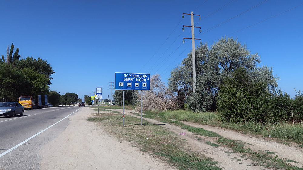 Западные пляжи Крыма. Портовое